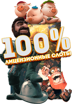 fortuna-100