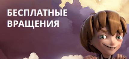 vraweniya-pf